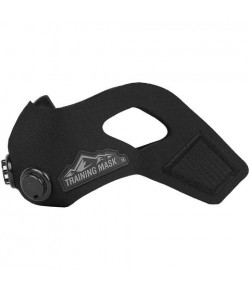 Тренировочная маска All Black